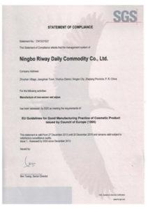GMP Cosmetic Certificate